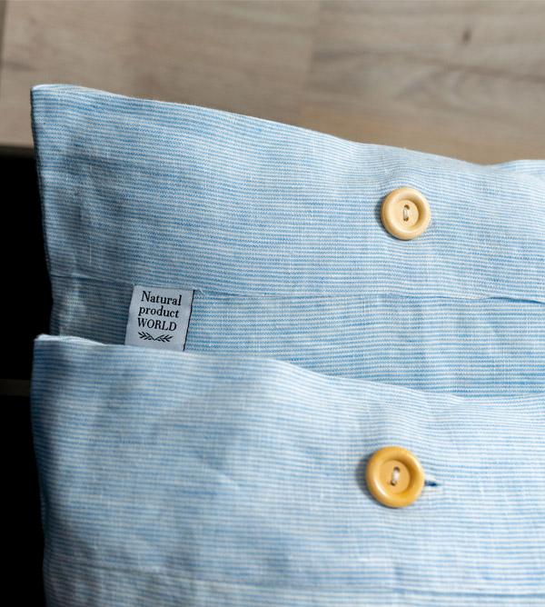 pillowcase white blue customised